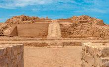 Travel Peru: Pachacamac Citadel, Lima